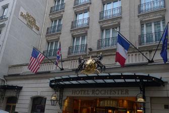 Отель на улице Фобур-Сент-Оноре